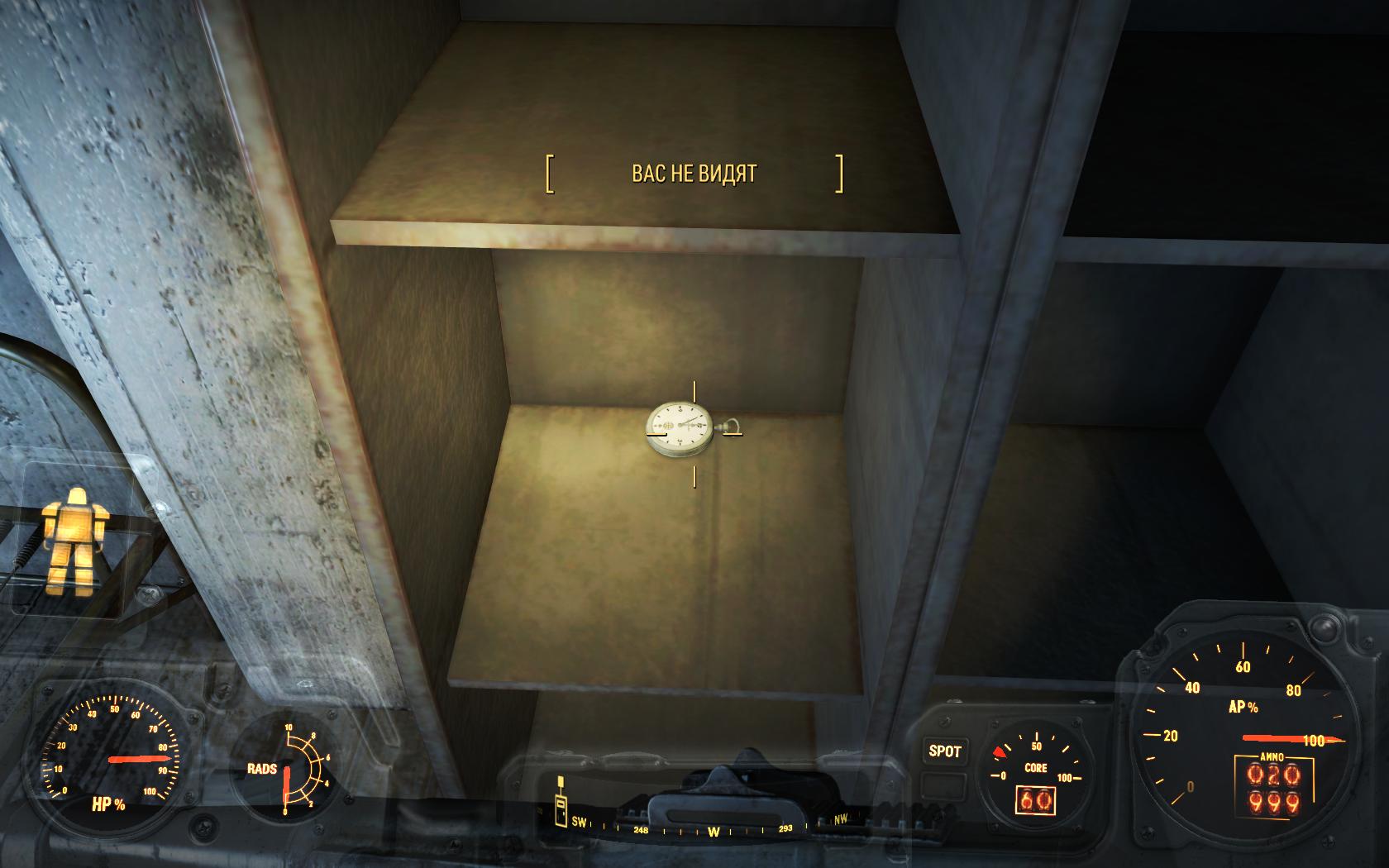 Недоступные часы (Тренировочная площадка Национальной гвардии) - Fallout 4 Баг, Недоступный, Тренировочная площадка Национальной гвардии