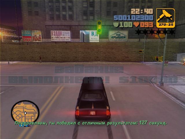 Туризмо 127 - 1 - Grand Theft Auto 3