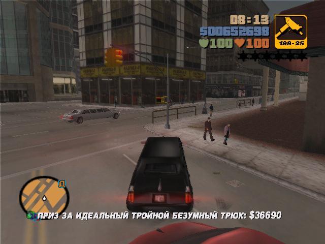 $36690 - Grand Theft Auto 3