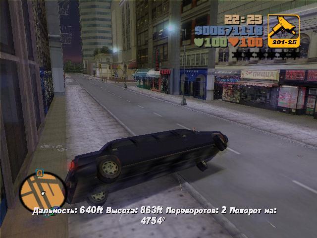 863 ft - Grand Theft Auto 3