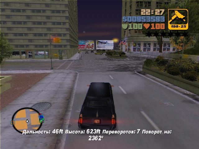 Переворотов - 7! - Grand Theft Auto 3