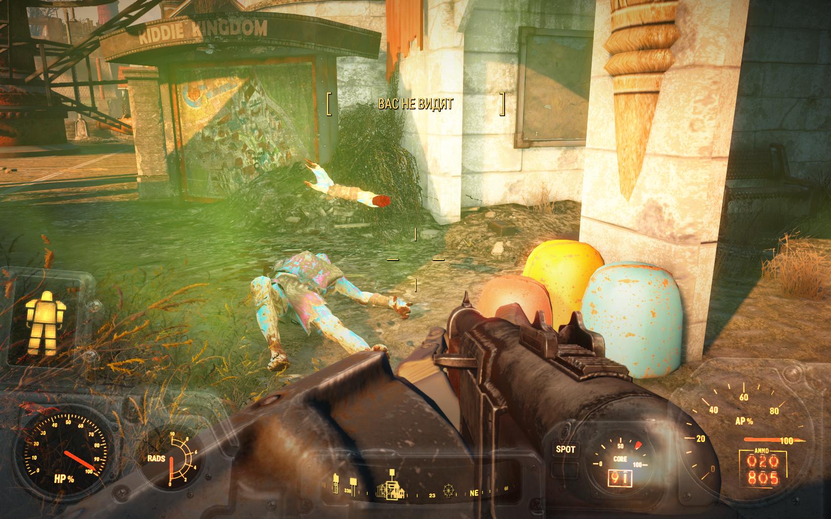 Рука живёт своей жизнью, весьма оторванной о реальности (Ядер-Мир, Детское Королевство) - Fallout 4 Nuka-World, Баг, Ядер-Мир