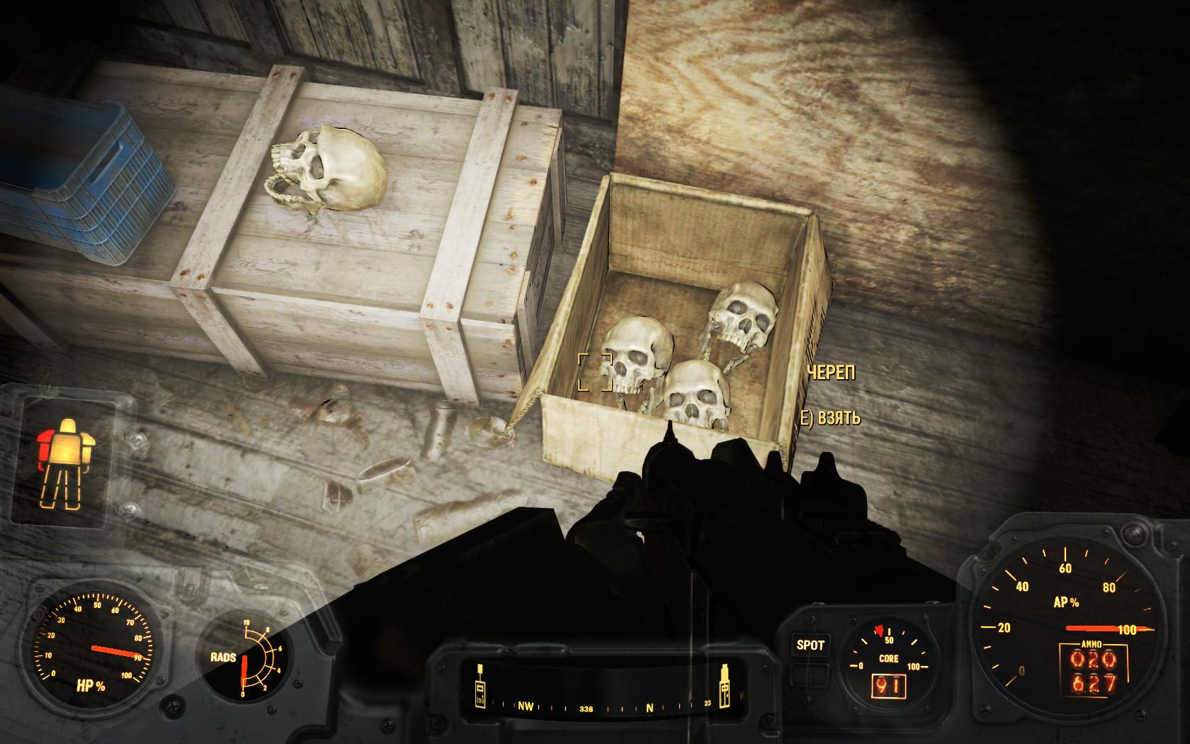 Мои предшественники? (Ядер-Мир, Замок Ядер-Короля) - Fallout 4 Nuka-World, Ядер-Мир