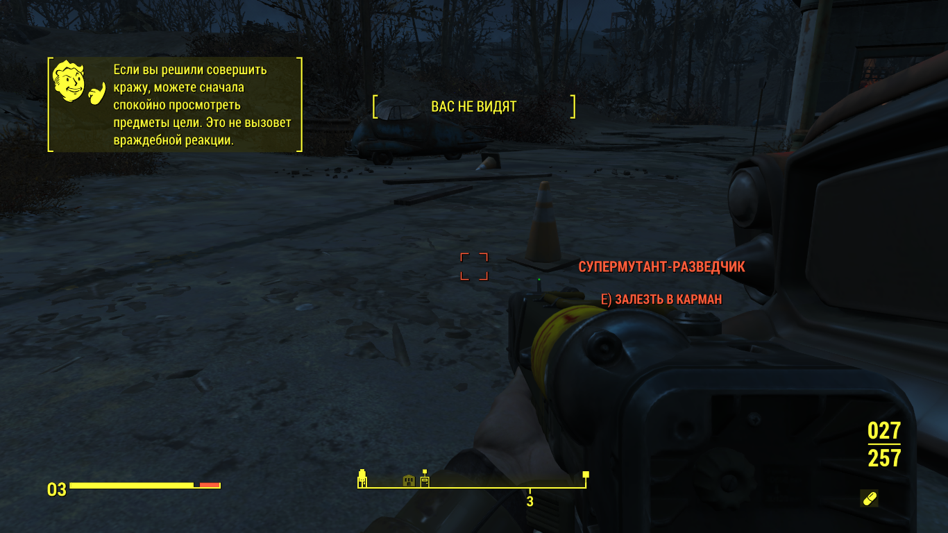 маскировка - Fallout 4 баг