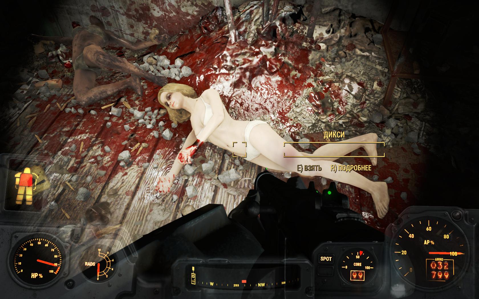 Убийство всех рейдеров - Дикси (Ядер-Мир) - Fallout 4 Nuka-World, Адепты, Дикси, Рейдер, Ядер-Мир