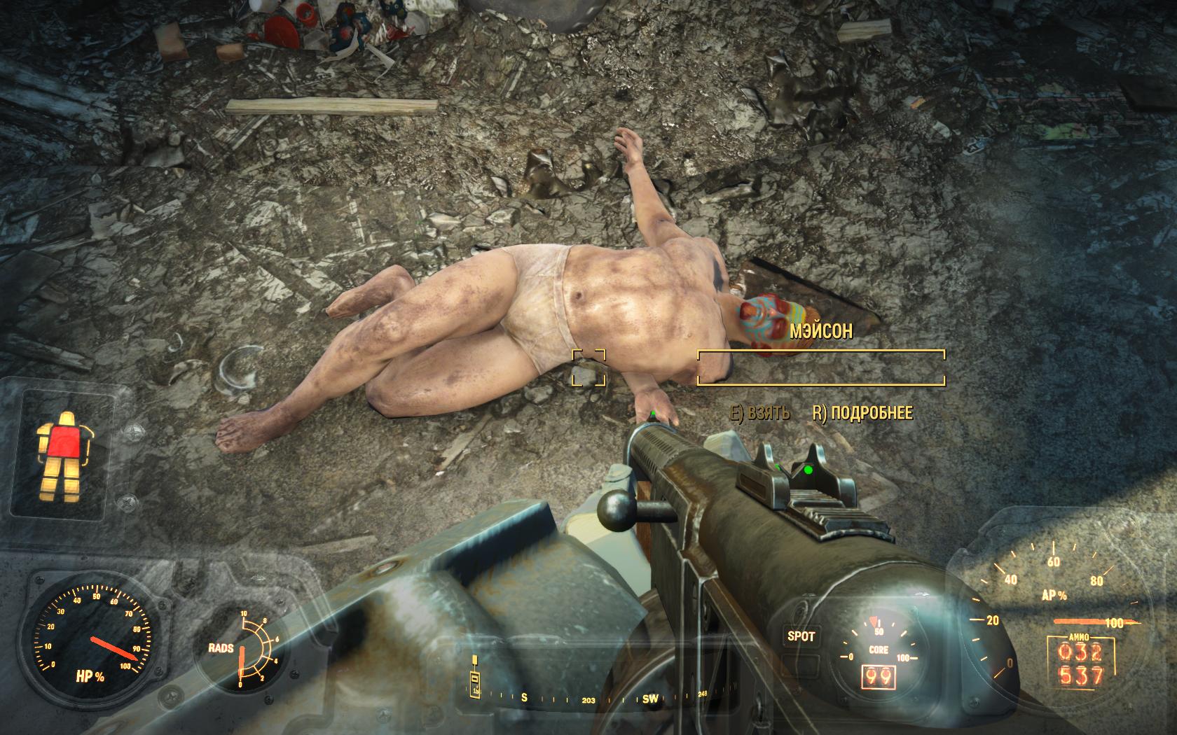 Убийство всех рейдеров - Мэйсон (Ядер-Мир) - Fallout 4 Nuka-World, Мэйсон, Рейдер, Стая, Ядер-Мир