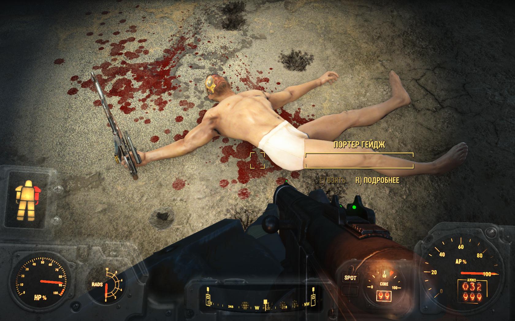Убийство всех рейдеров - Портер Гейдж (свою пушку не отдал!) (Ядер-Мир) - Fallout 4 Nuka-World, Гейдж, Портер, Портер Гейдж, Ядер-Мир