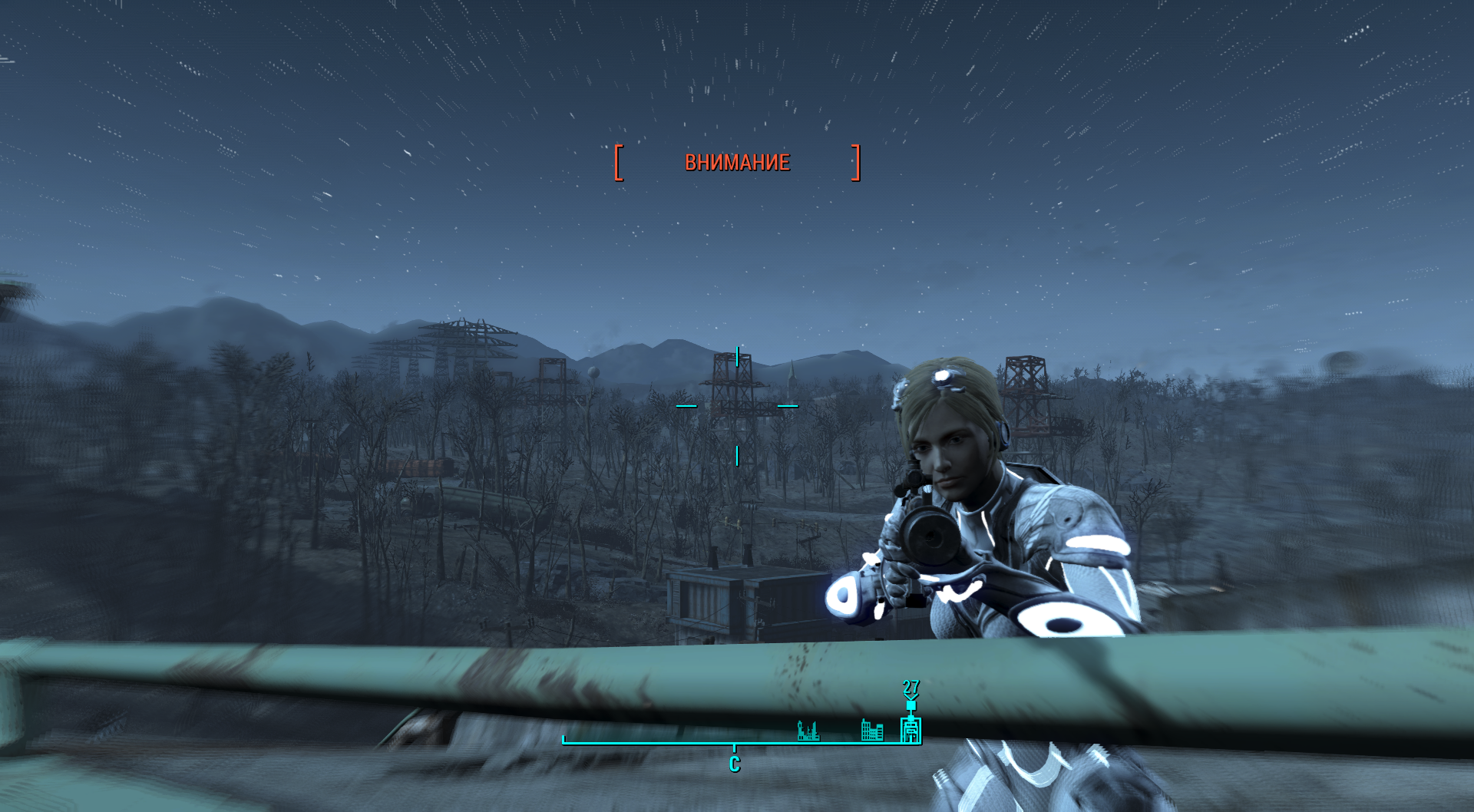 Нова (starcraft 2) - Fallout 4