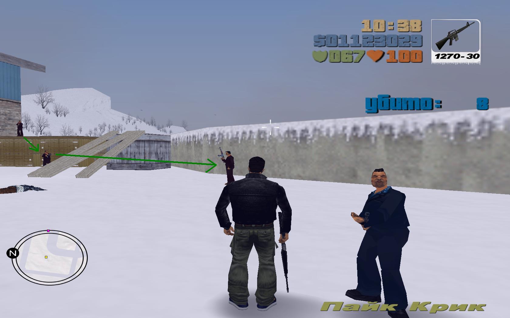 якудзы - Grand Theft Auto 3