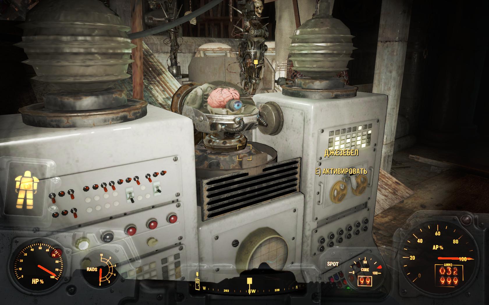 Джезебел (Спутниковая антенна базы Форт-Хаген) - Fallout 4 Джезебел