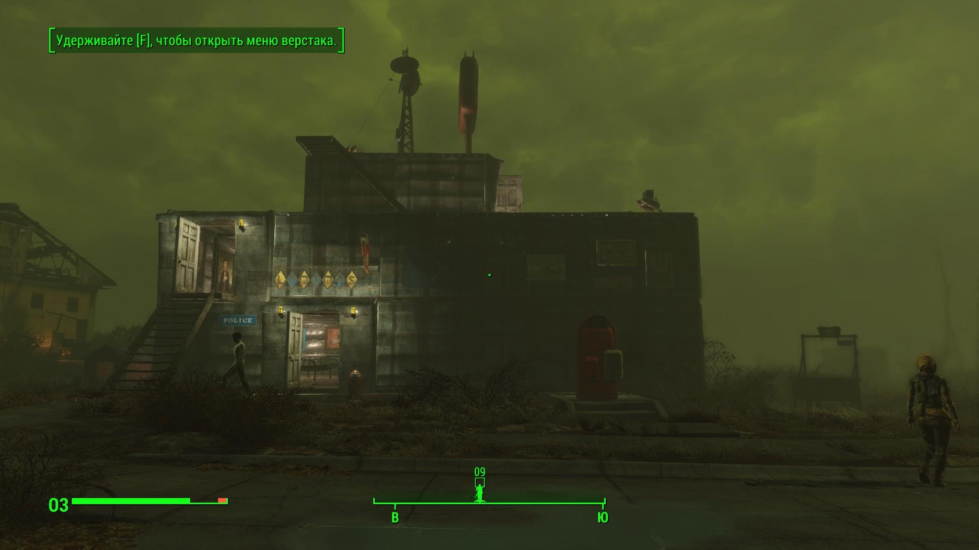 Fallout4_2017_06_20_23_10_55_911.jpg - Fallout 4