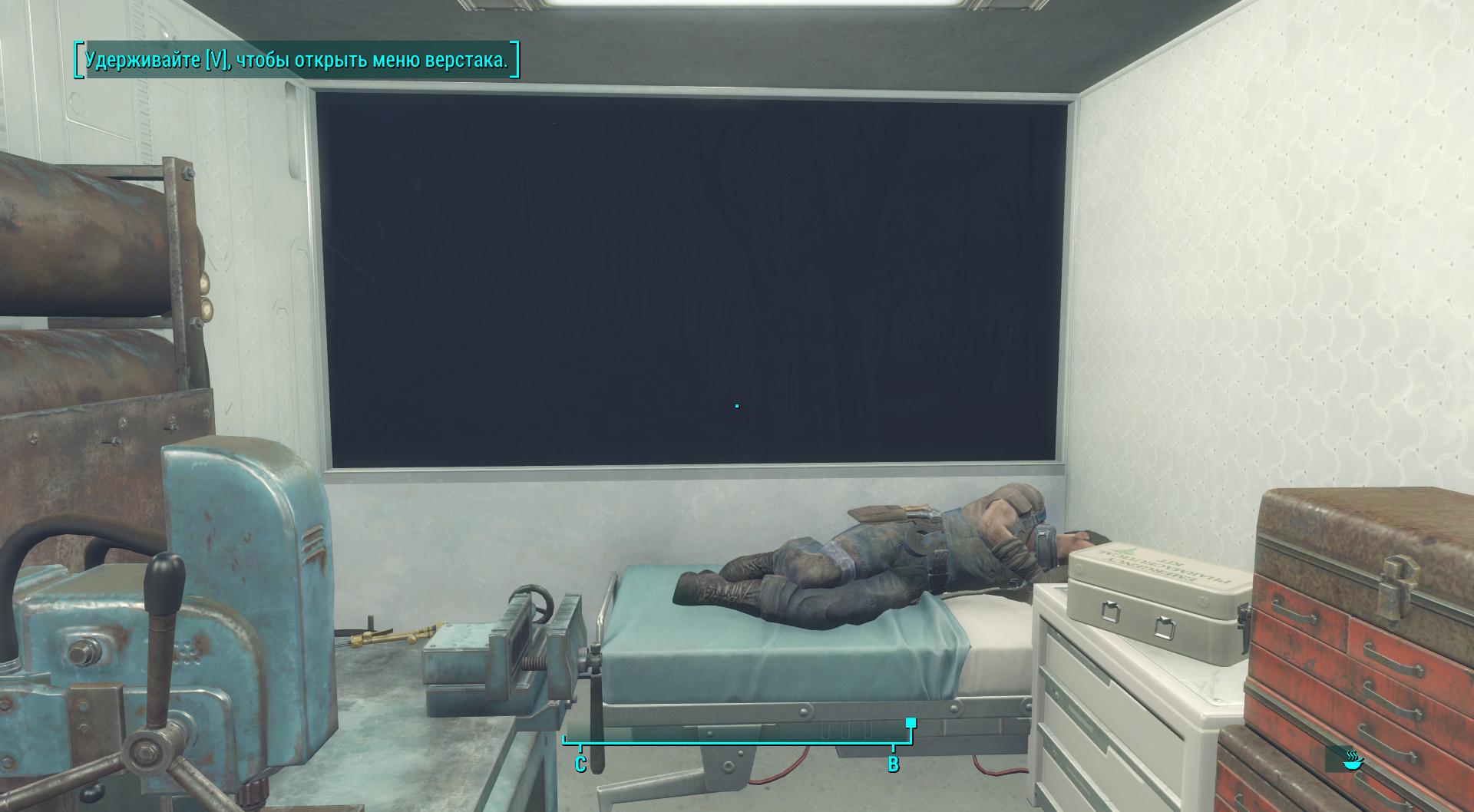 Комната Стурджеса - Fallout 4
