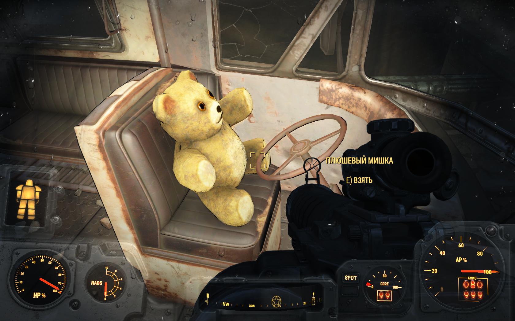 Мишка KingSize (Причал Эгрет-Турс) - Fallout 4 Причал, Эгрет-Турс