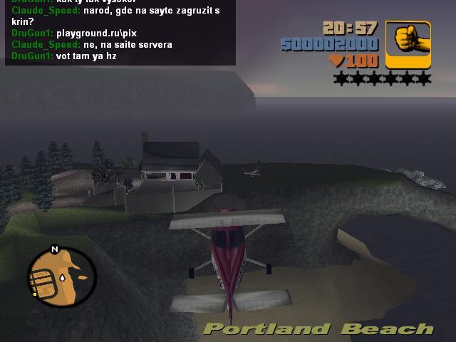 Полеты на Додо 5 - Grand Theft Auto 3