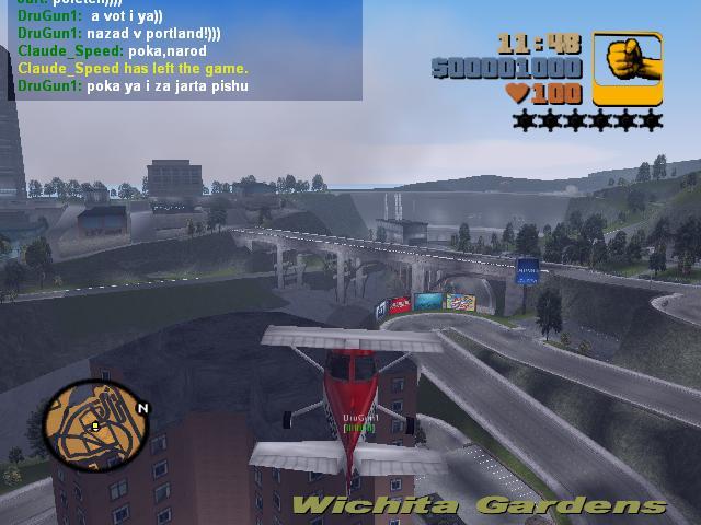 Полеты на Додо 6 - Grand Theft Auto 3