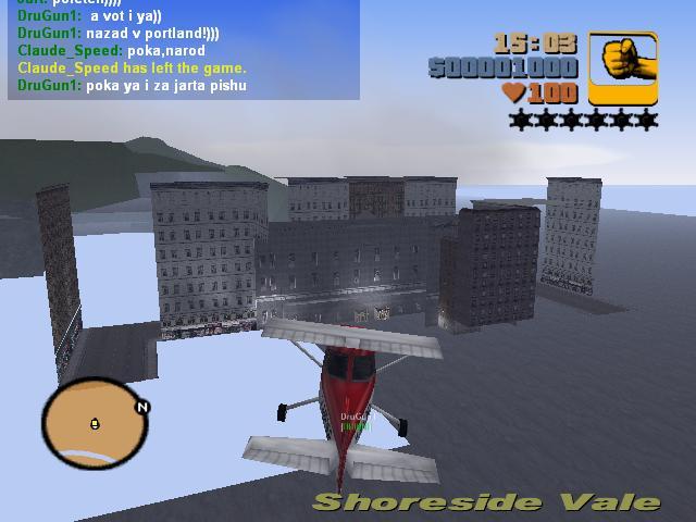 Полеты на Додо 7 - Grand Theft Auto 3