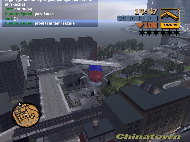 Полеты на Додо 10 - Grand Theft Auto 3