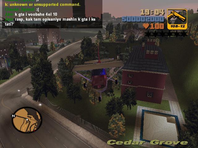 Полеты на Додо 16 - Grand Theft Auto 3