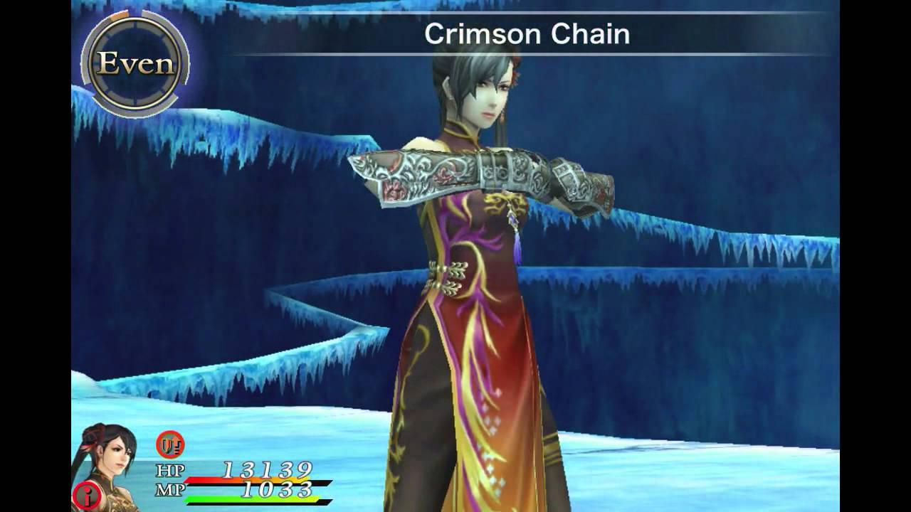 Chaos Rings 2 - Chaos Rings 2