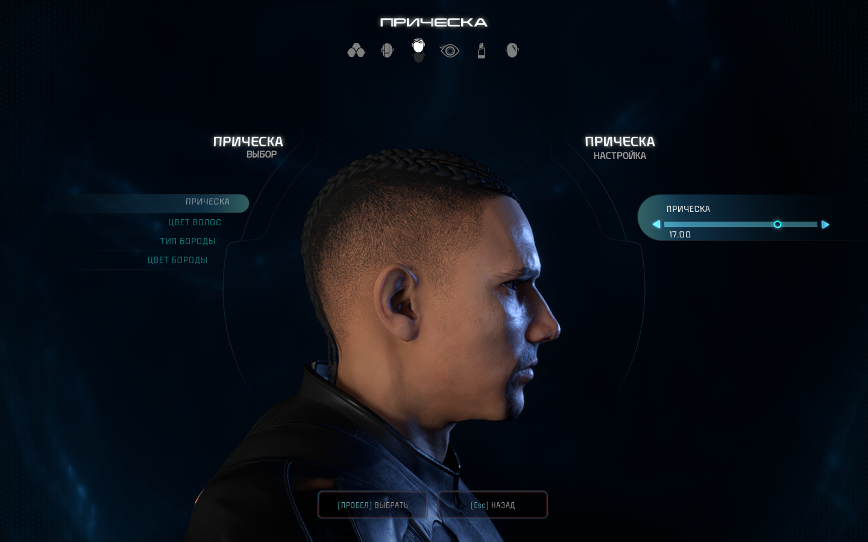 MassEffectAndromeda 0017.png - Mass Effect: Andromeda
