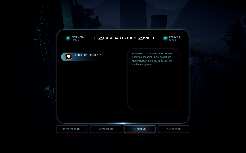 MassEffectAndromeda 0046.png - Mass Effect: Andromeda