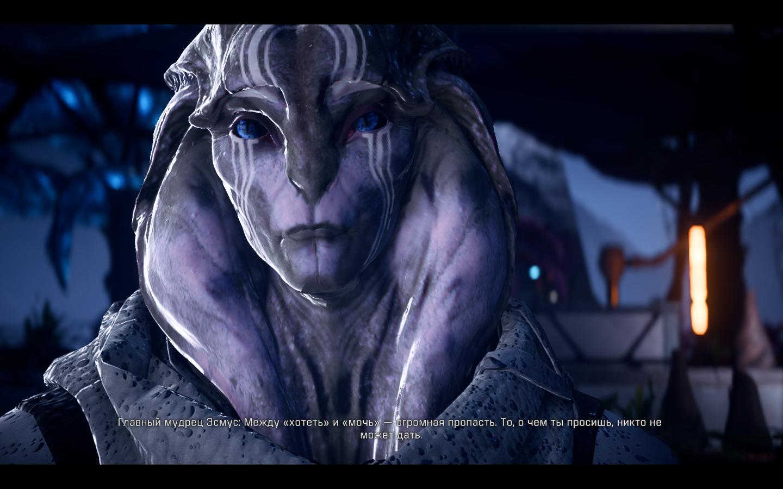 MassEffectAndromeda 0048.png - Mass Effect: Andromeda
