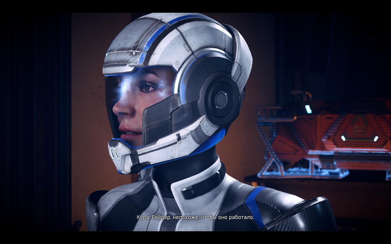 MassEffectAndromeda 0053.png - Mass Effect: Andromeda