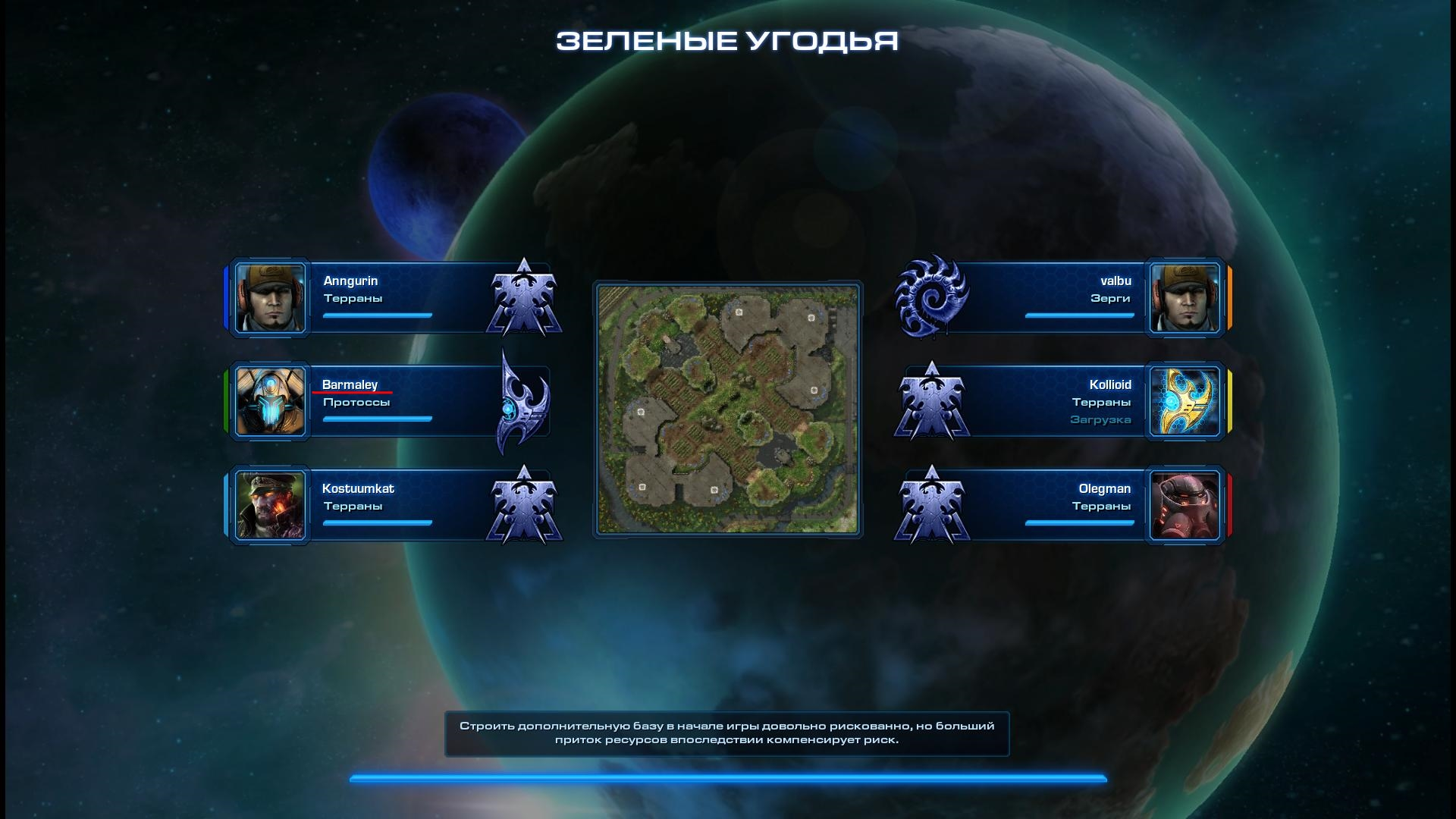 Смешные ники игроков в Star Craft 2 - StarCraft 2: Wings of Liberty ники, смешные, стратегия