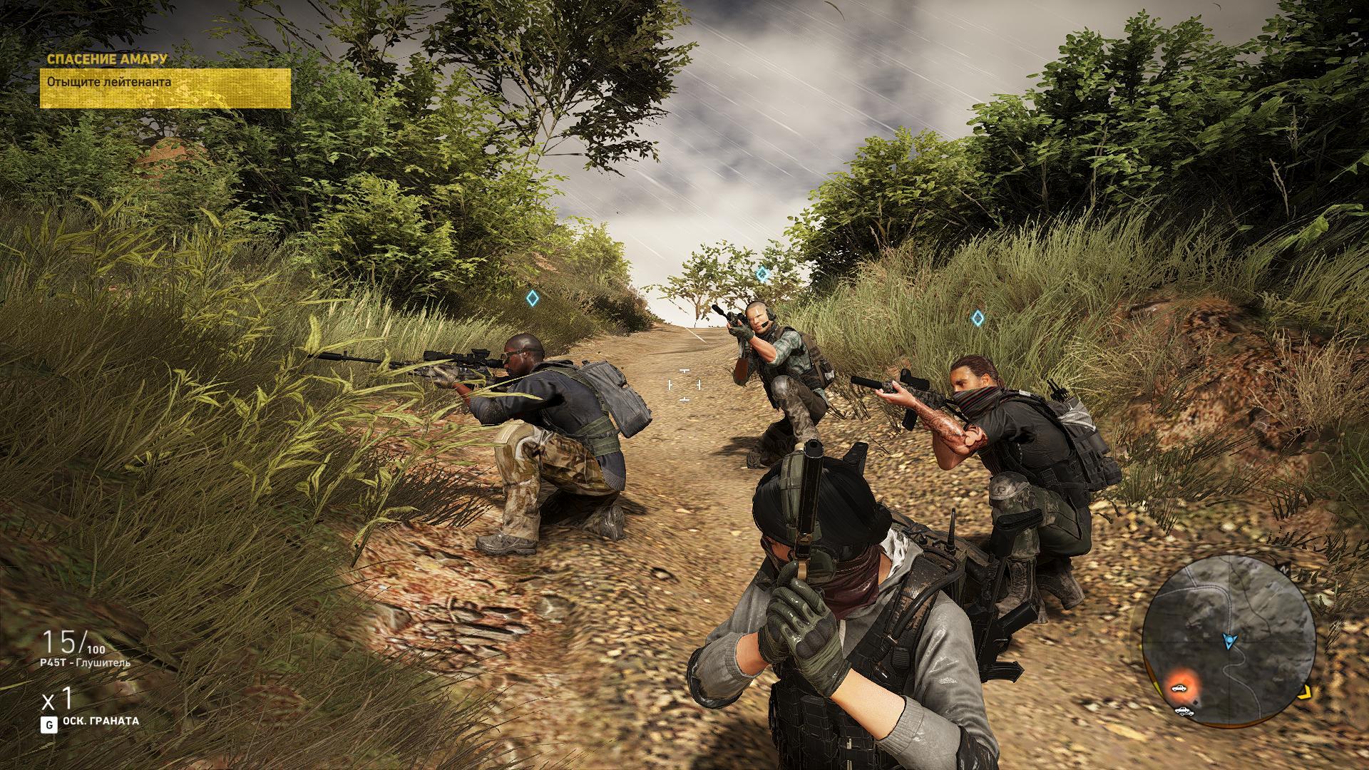 1 - Tom Clancy's Ghost Recon: Wildlands