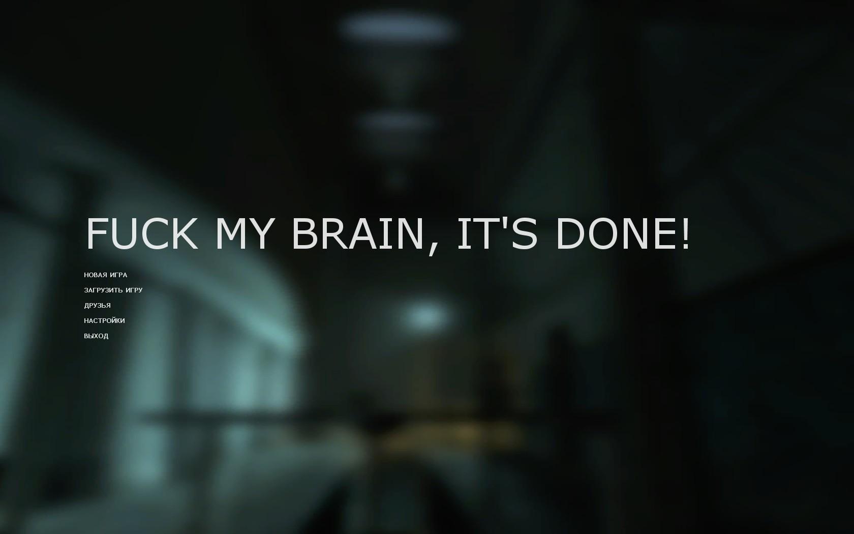 Интересное у игры название, а? >) - Half-Life 2