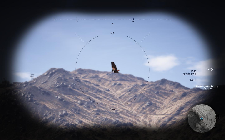 GRW 0145.png - Tom Clancy's Ghost Recon: Wildlands