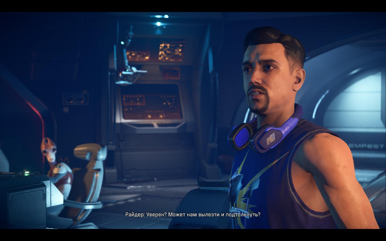 MassEffectAndromeda 0134.png - Mass Effect: Andromeda