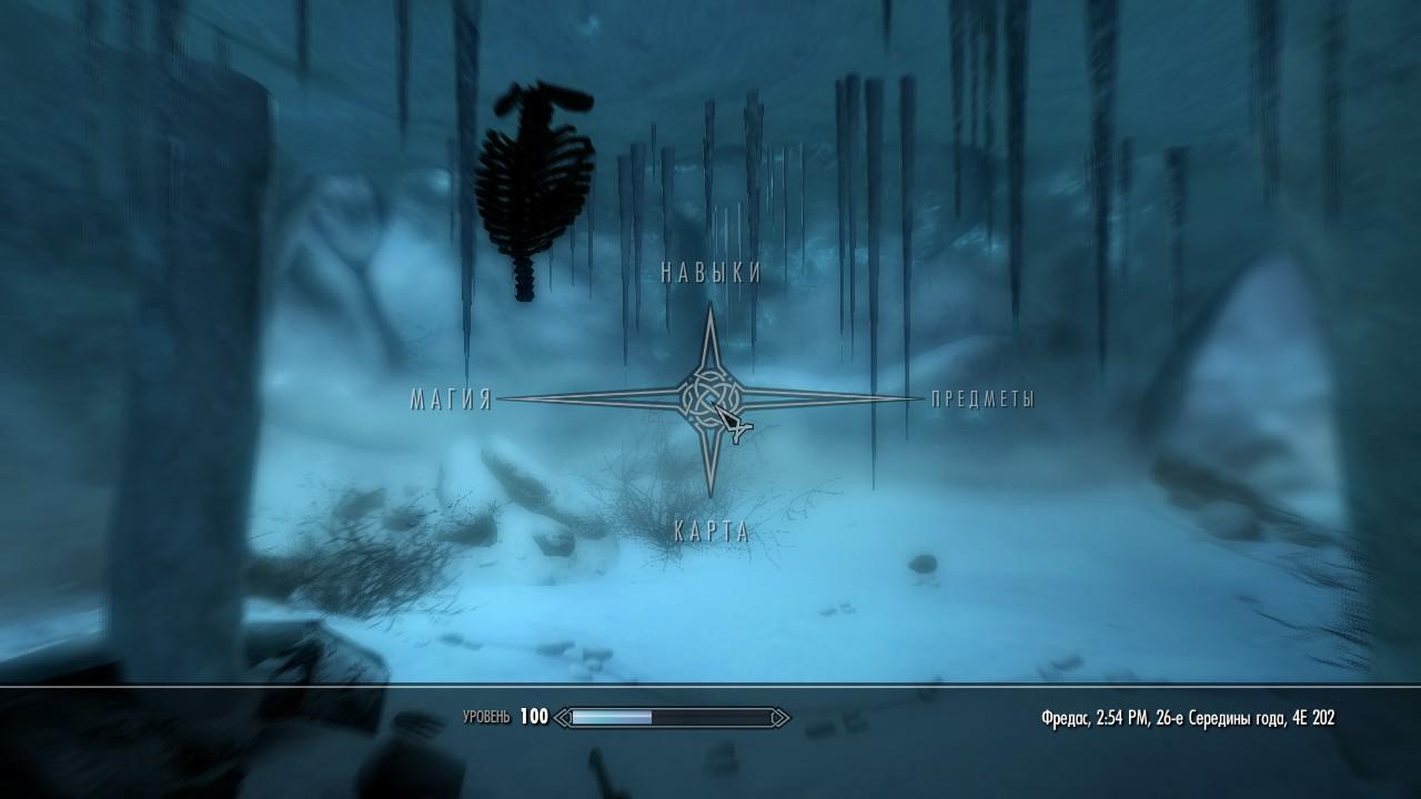 20170731071453_1.jpg - Elder Scrolls 5: Skyrim, the
