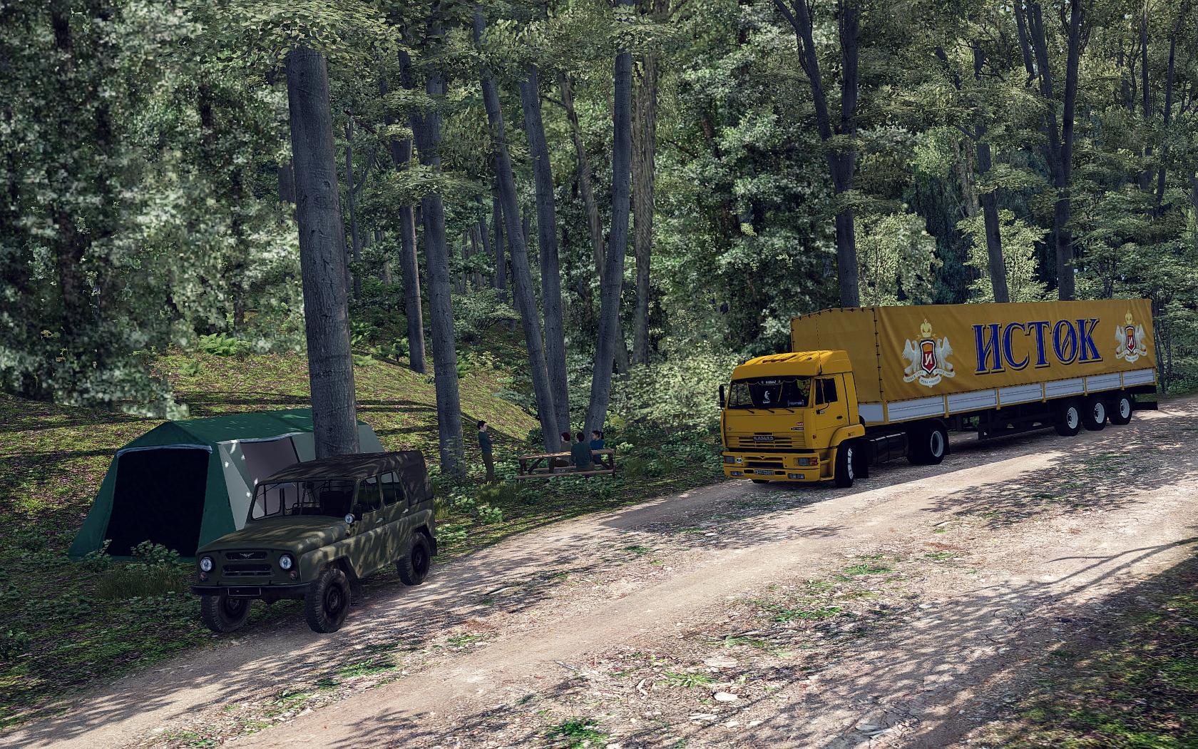Камаз 5460 - Euro Truck Simulator 2 1.28, Исток, Нефаз, Транспорт