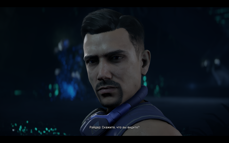 MassEffectAndromeda 0242.png - Mass Effect: Andromeda