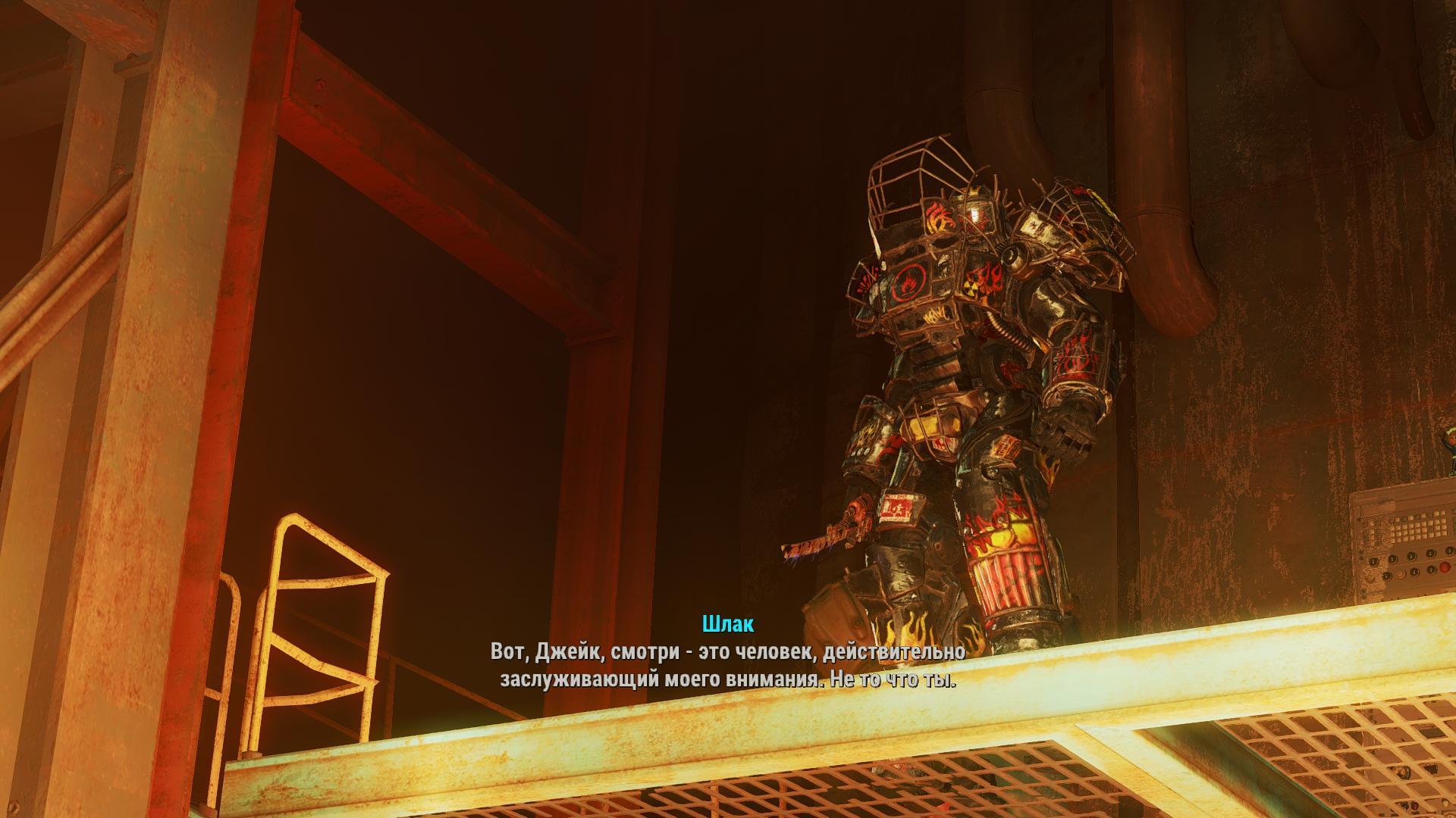000463.Jpg - Fallout 4