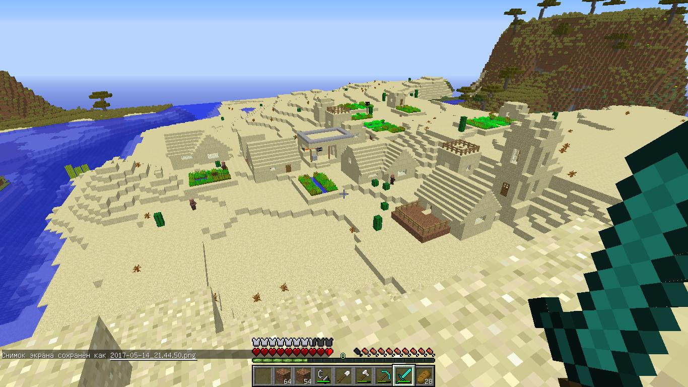 Года... - Minecraft года в игре, крутые постройки, угар