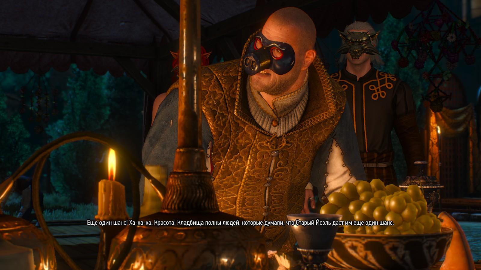 Геральт - Witcher 3: Wild Hunt, the Велен, Новиград, Персонаж