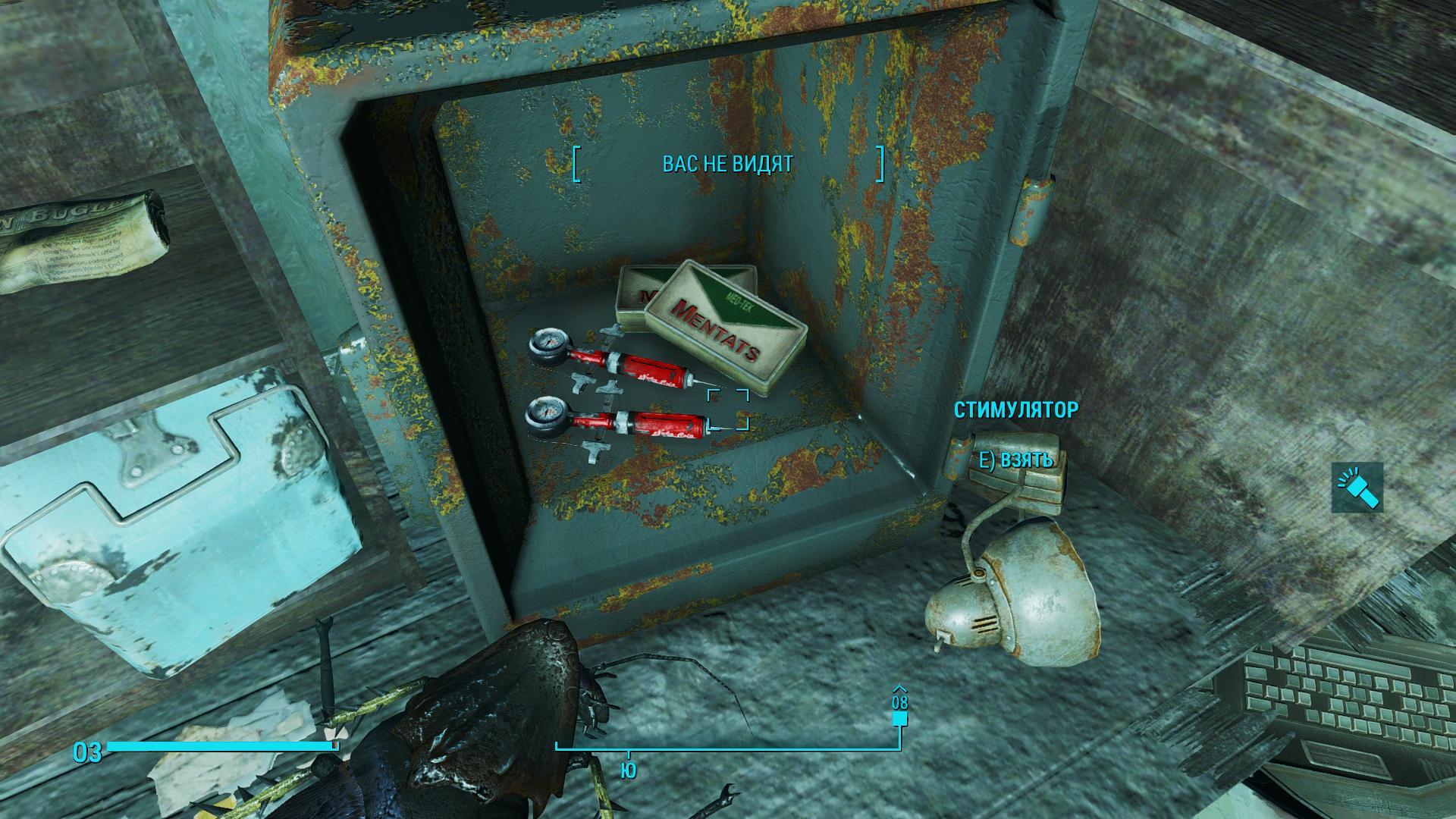000517.Jpg - Fallout 4
