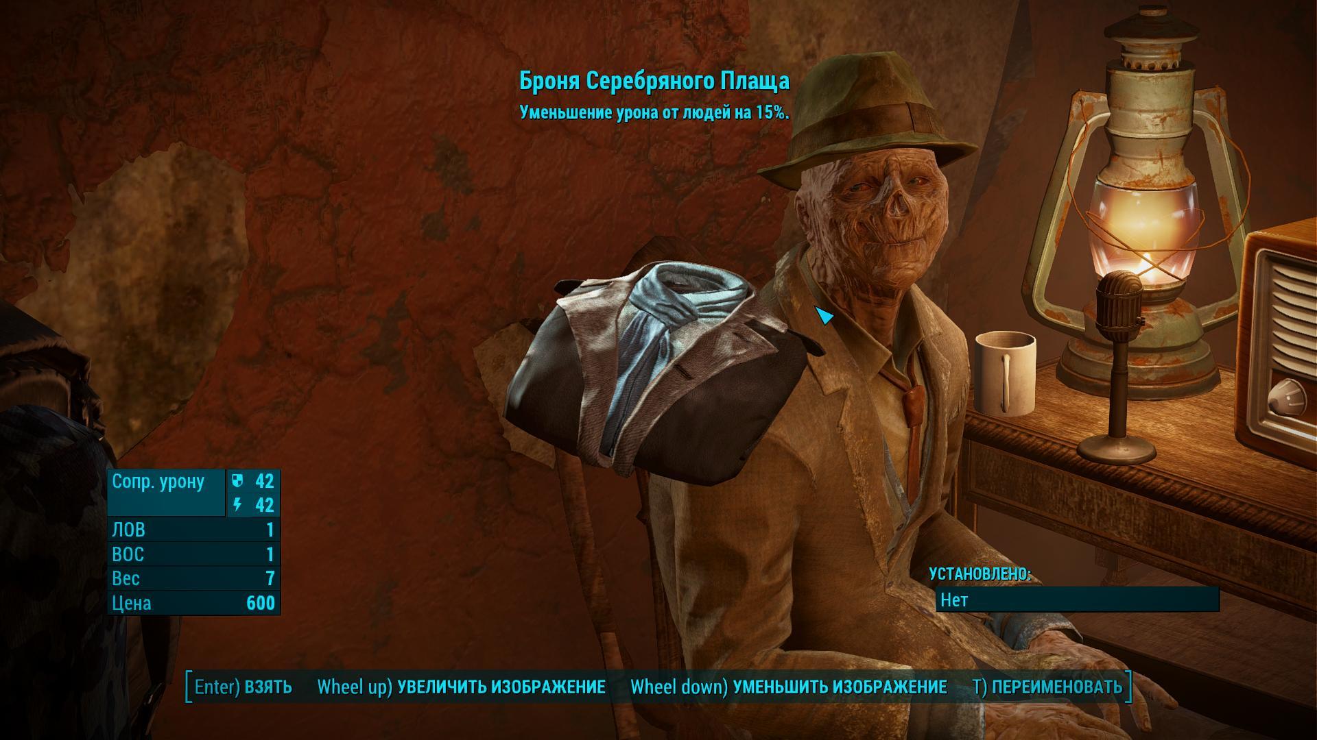 000522.Jpg - Fallout 4