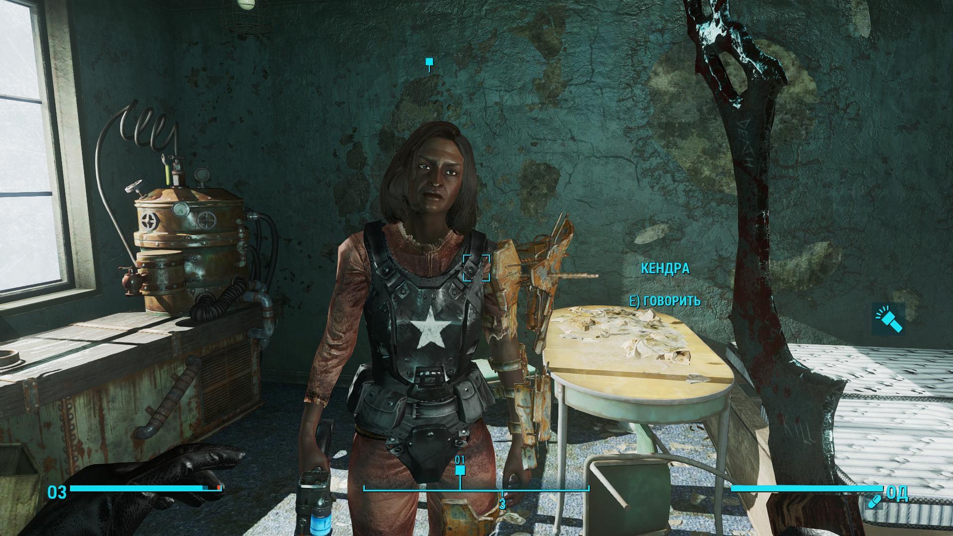 000525.Jpg - Fallout 4