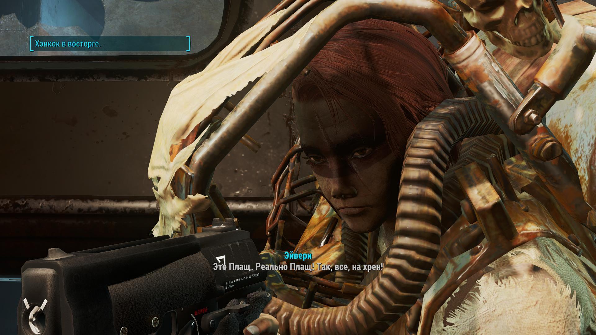 000526.Jpg - Fallout 4