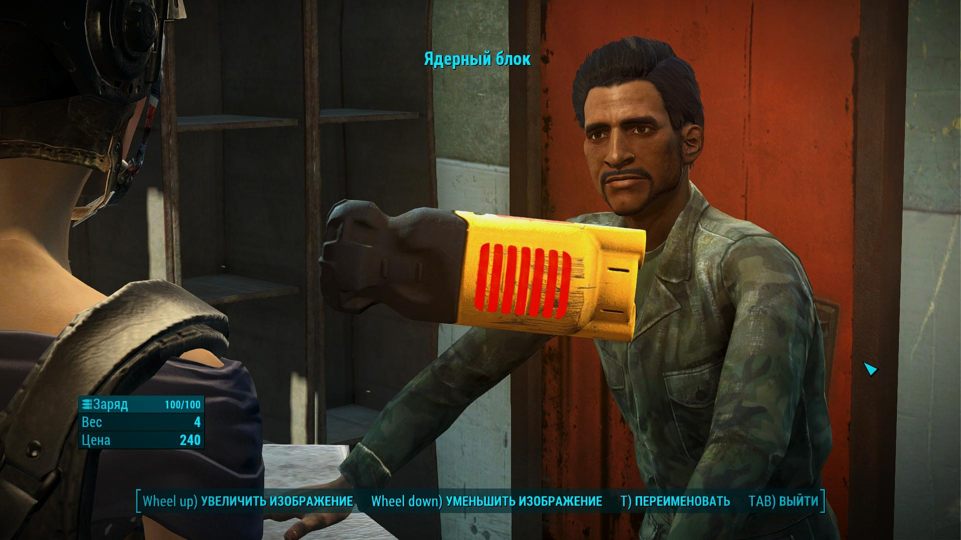 000530.Jpg - Fallout 4