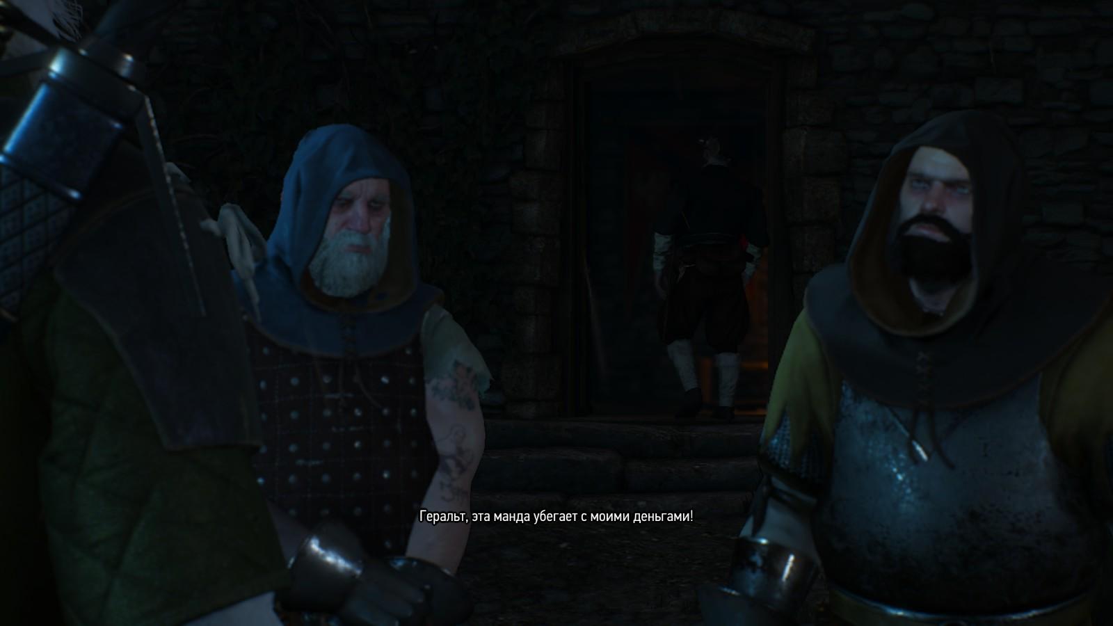 Трисс - Witcher 3: Wild Hunt, the Персонаж
