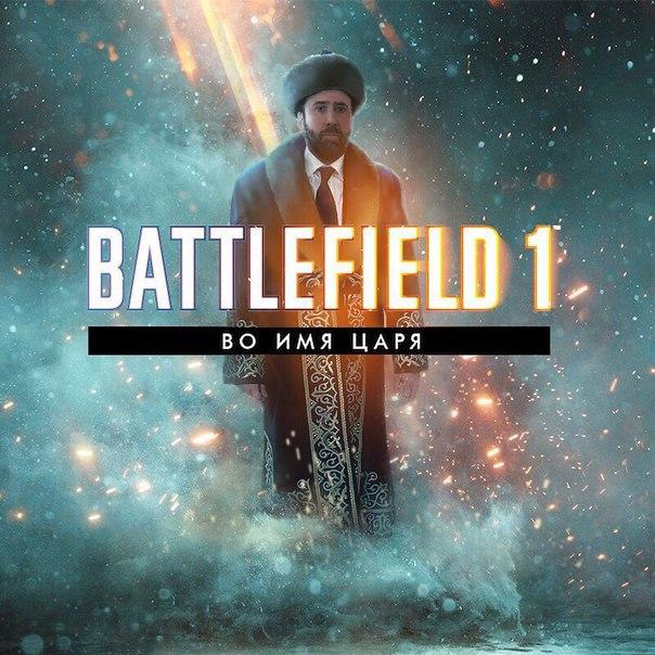1501835553.jpg - Battlefield 1