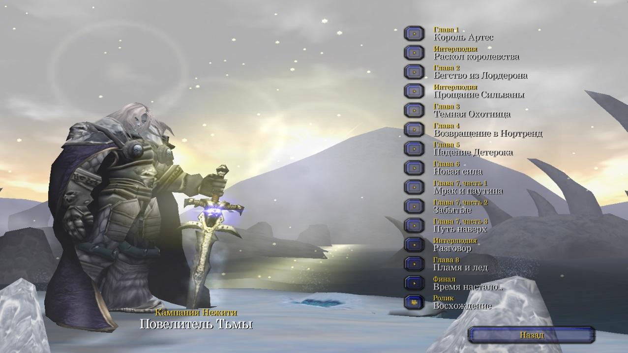 WCIII - Warcraft 3: Reign of Chaos Warcraft, Warcraft 3