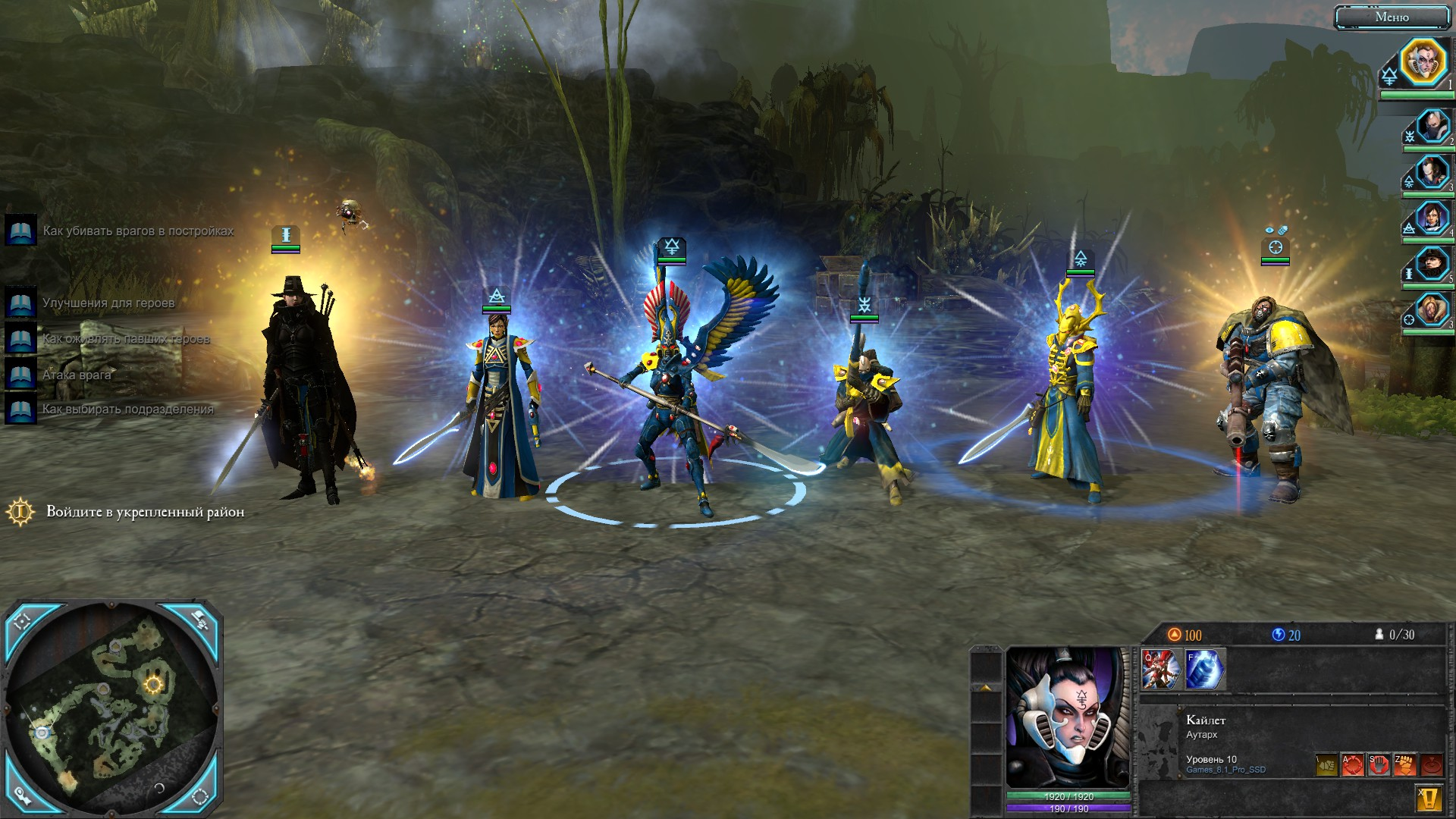 Eldar (+2 Squads Mode) - Squads_20170820183028_1.jpg - Warhammer 40.000: Dawn of War 2