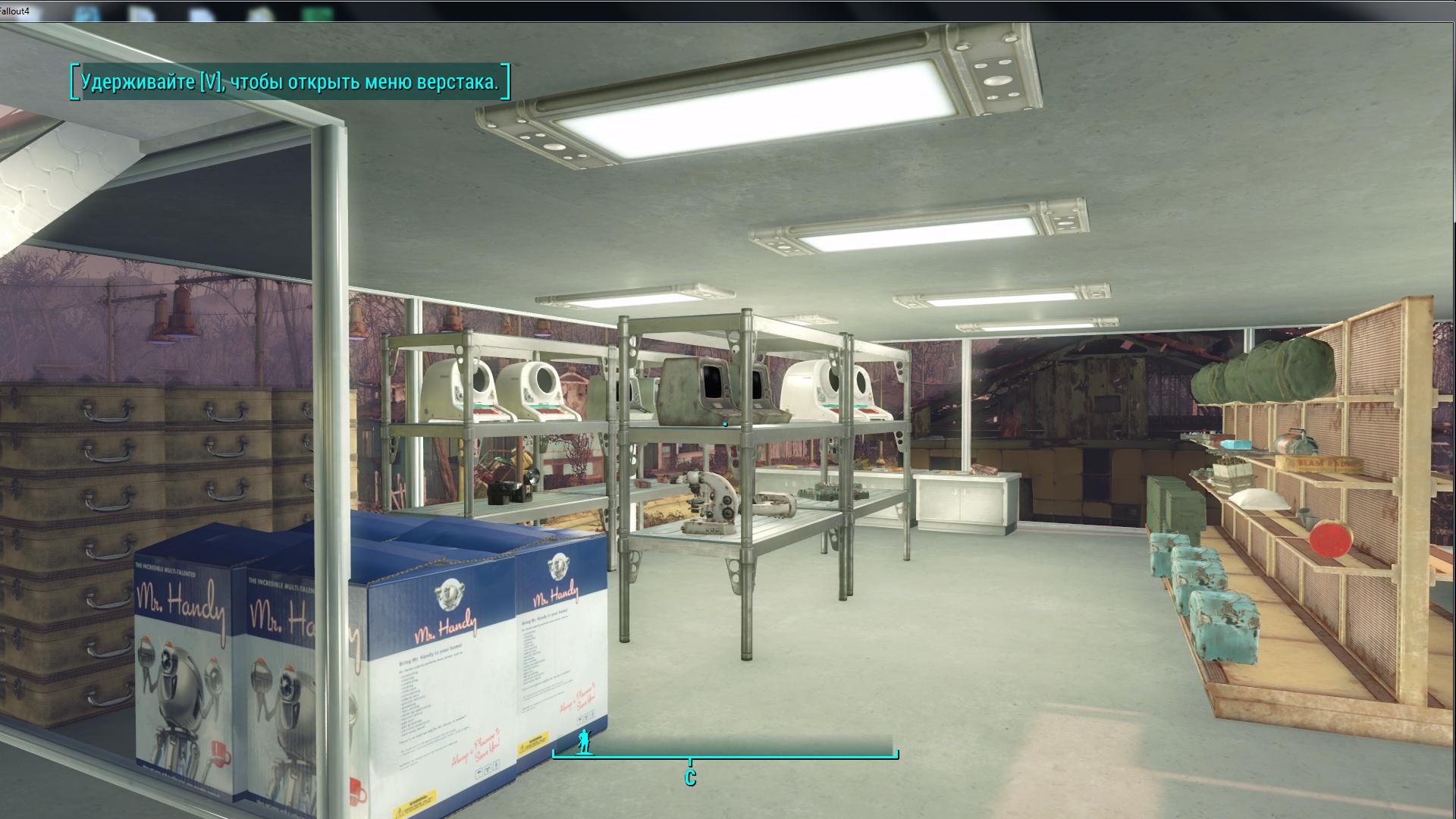Торговый центр куба.(магазин на 2 этаже ) - Fallout 4