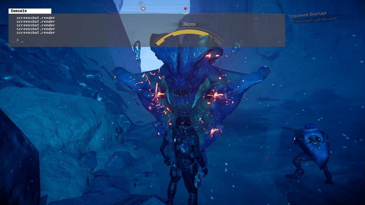 ScreenshotWin32_Final_004.png - Mass Effect: Andromeda