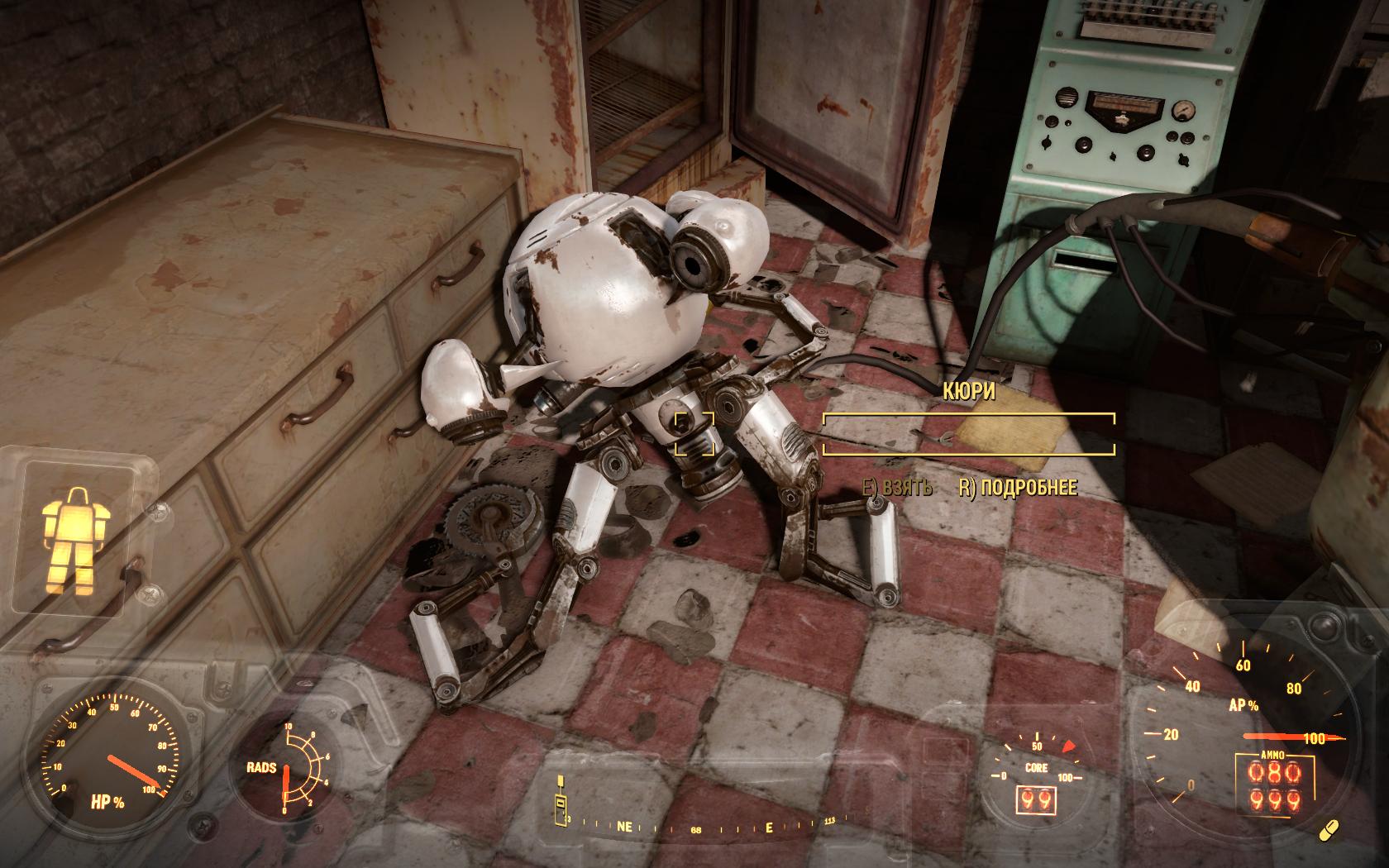 Кюри - последствия линьки (Добрососедство, Дом Воспоминаний) - Fallout 4 Добрососедство, Дом Воспоминаний, робот